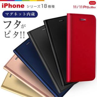 アイフォーン(iPhone)の手帳型iPhoneケース PUレザー(iPhoneケース)
