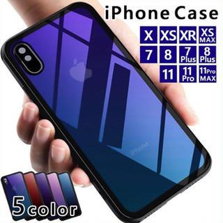 アイフォーン(iPhone)のiPhoneグラデーションガラスケース(iPhoneケース)