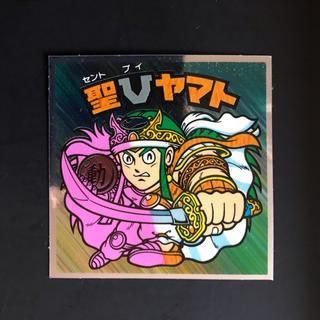 【美品】聖Vヤマト ビックリマン(シングルカード)