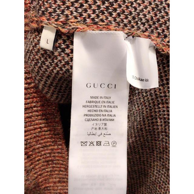 Gucci(グッチ)の美品 レア GUCCI オーバーサイズ セーター ニット L メンズのトップス(ニット/セーター)の商品写真
