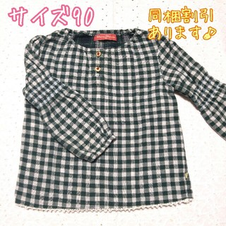 ☆ サイズ 90 緑 チェックシャツ シャーリング ☆(ブラウス)