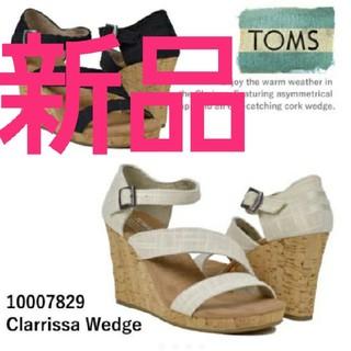 トムズ(TOMS)の新品 人気 TOMS shoes トムズ ウェッジソール サンダル ベージュ(サンダル)