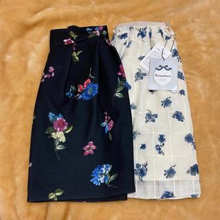 リランドチュール(Rirandture)のリランドチュール スカート2枚セット💓(ミニスカート)