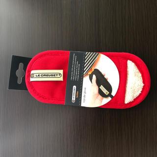 ルクルーゼ(LE CREUSET)の新品 ル・クルーゼ ハンドルグローブ スキレット 持ち手 赤(鍋/フライパン)