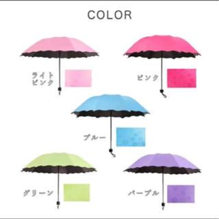新品 雨にぬれると可愛いお花を浮かぶ折りたたみ雨晴両用UVカット遮光遮熱防風軽量(傘)