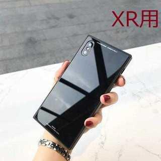 【iPhoneXR用】ブラックガラスコーティングストラップホール付き(iPhoneケース)