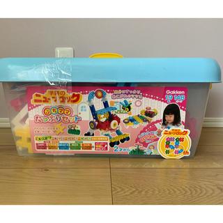 ガッケン(学研)の新品未開封 子供 ブロック 知育玩具 学研ニューブロック ぷちママたっぷりセット(知育玩具)