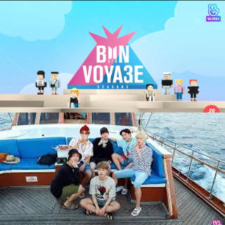 防弾少年団(BTS) - 高画質✨BTS💜BON VOYAGE ボンボヤ season3  9枚❣️