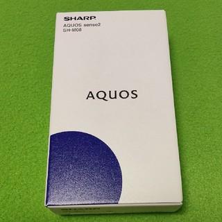 アクオス(AQUOS)のAQUOS sense2 SH-M08 SIMフリー(スマートフォン本体)