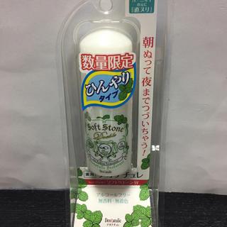 デオナチュレ ちょい冷え続くソフトストーンW(20g)(制汗/デオドラント剤)