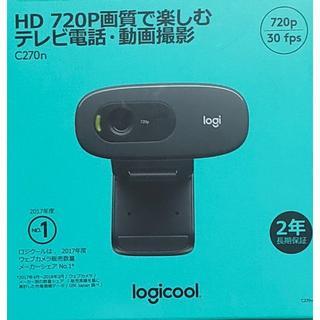 新品 ロジクール Logicool ウェブカメラ C270n(PC周辺機器)