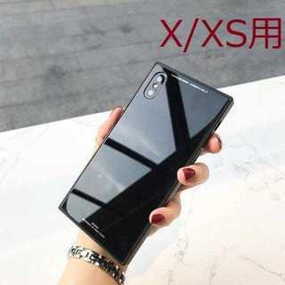 【iPhoneX/XS用】ブラックガラスコーティングストラップホール付き(iPhoneケース)