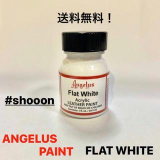ナイキ(NIKE)のANGELUS PAINT【FLATWHITE】アンジェラス ペイント(その他)