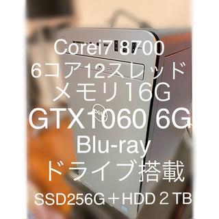 デル(DELL)のゲーミングPC(デスクトップ型PC)