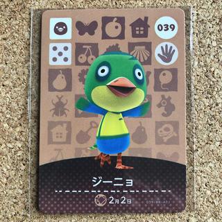 ニンテンドウ(任天堂)のどうぶつの森 amiiboカード ジーニョ (カード)