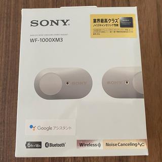 ソニー(SONY)のSONY ワイヤレスイヤホン WF-1000XM3(ヘッドフォン/イヤフォン)