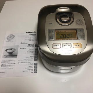 パナソニック(Panasonic)の炊飯器5.5号炊き(炊飯器)