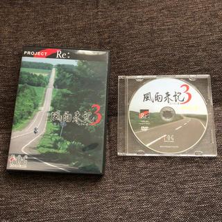 Windows版『風雨来記3』『風雨来記3Prelude』セット(PCゲームソフト)