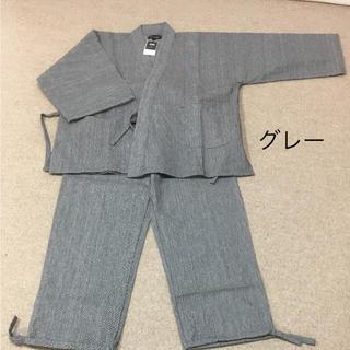 創作木綿 作務衣  グレー(着物)