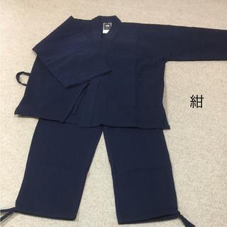 創作木綿 作務衣  紺(着物)