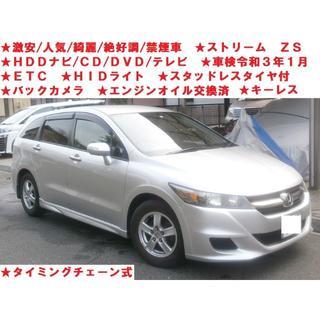 ★豪華装備★HDDナビ/CD/DVD★テレビ★ETC★車検令和3年1月迄(車体)