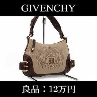 GIVENCHY - 【全額返金保証・送料無料・良品】ジバンシィ・ハンドバッグ(B082)