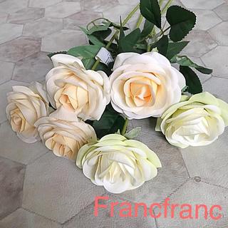 Francfranc - Francfranc アートフラワー ローズ S  6本セット❣️新品❣️