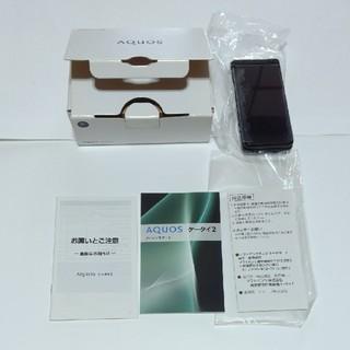 シャープ(SHARP)のほぼ未使用 simロック解除済 SoftBank 4G携帯 AQUOSケータイ2(携帯電話本体)
