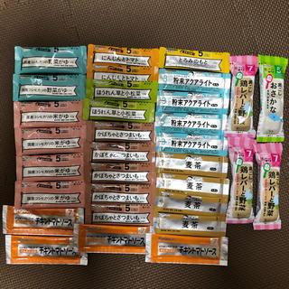 ワコウドウ(和光堂)のみゆぴきー様ベビーフード4袋、粉末ベビーフードと粉末麦茶、イオン飲料 28包(その他)