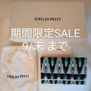 エミリオプッチ(EMILIO PUCCI)のEMILIO PUCCI 財布(財布)