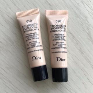 Christian Dior - ディオールスキン フォーエヴァー アンダーカバー★サンプル2個セット