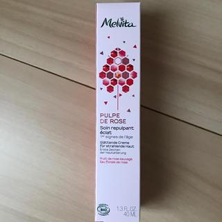 メルヴィータ(Melvita)の(新品・未開封)メルヴィータ 美容クリーム(美容液)