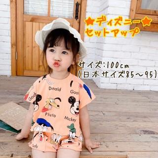 ディズニー(Disney)の【在庫わずか☆】ディズニーセットアップ♡オレンジ(キッズ:100cm)(Tシャツ/カットソー)