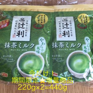 抹茶ミルク期間限定220g ×2袋 飲み物詰め合わせ