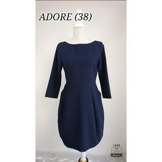 アドーア(ADORE)の美品♪(38) ADORE アドーア  ワンピース(ひざ丈ワンピース)
