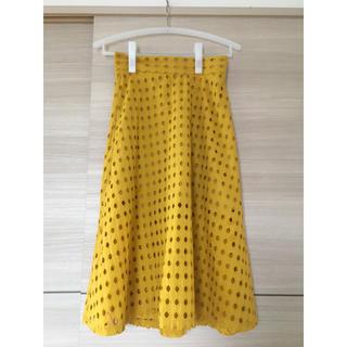 ザラ(ZARA)のレース スカート H&M 黄色(ひざ丈スカート)