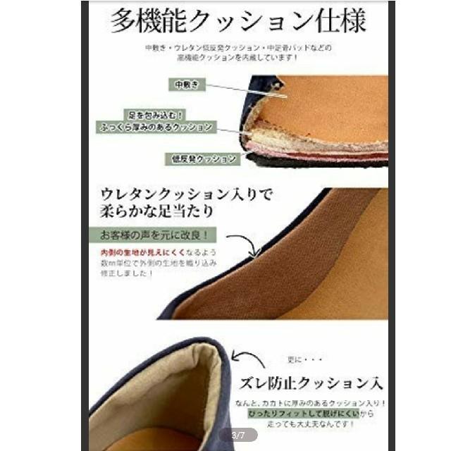 神戸レタス(コウベレタス)の新品 神戸レタス走れるパンプス ラウンドトゥ エナメルクッション ピンクベージュ レディースの靴/シューズ(ハイヒール/パンプス)の商品写真