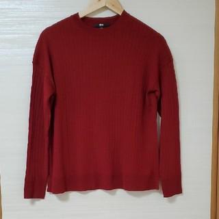 ユニクロ(UNIQLO)のUNIQLOニットセーター Sサイズ(ニット/セーター)