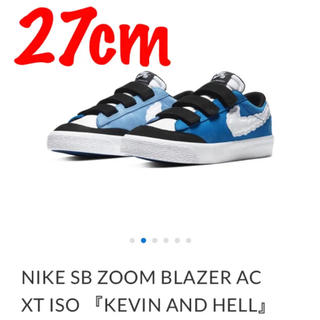 NIKE - NIKE SB ZOOM BLAZER ISO KEVIN AND HELL