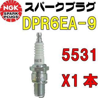 34-0565/NGK スパーク プラグ 品番 DPR6EA-9 5531 ネジ