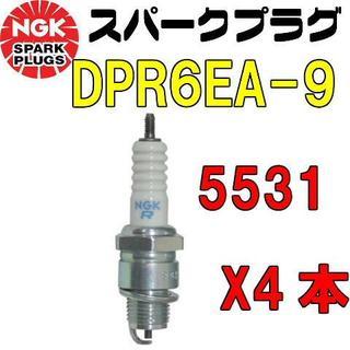4X-0565/NGK スパーク プラグ 品番 DPR6EA-9 5531 ネジ