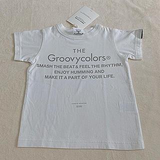グルービーカラーズ(Groovy Colors)の新品 グルーヴィーカラーズ Tシャツ 90 100(Tシャツ/カットソー)