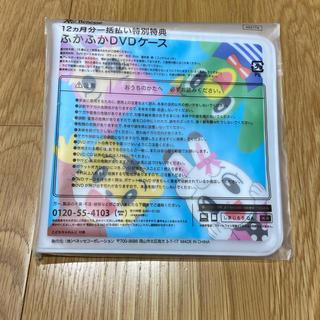 ちゃれんじ DVDケース(CD/DVD収納)
