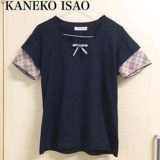 カネコイサオ(KANEKO ISAO)のカネコイサオ リボン チェック 半袖 Tシャツ 黒(Tシャツ(半袖/袖なし))