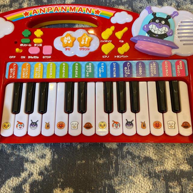 アンパンマン(アンパンマン)の【大人気】アンパンのりのりおんがくたいキーボードだいすき キッズ/ベビー/マタニティのおもちゃ(楽器のおもちゃ)の商品写真