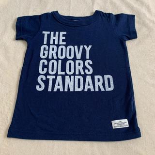 グルービーカラーズ(Groovy Colors)の新品 グルーヴィーカラーズ Tシャツ 100(Tシャツ/カットソー)