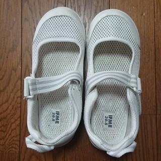 IFME 上靴 20.5cm ホワイト(スクールシューズ/上履き)