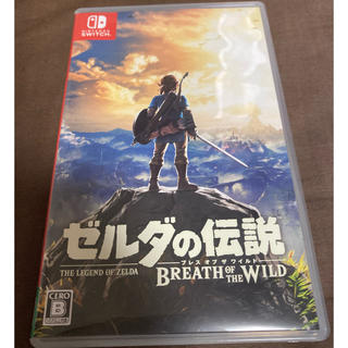 Nintendo Switch - ゼルダの伝説 ブレス オブ ザ ワイルド(ニンテンドースイッチ用/中古品)