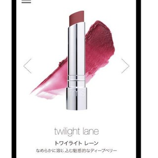 Cosme Kitchen - rms beauty リップバーム