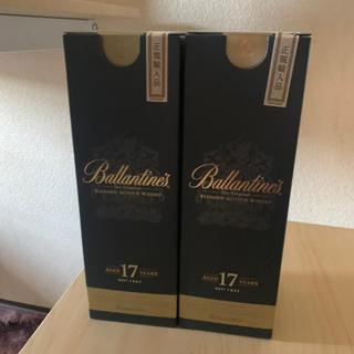 バランタインカシミヤ(BALLANTYNE CASHMERE)の新品☆バランタイン17年 箱付き 2本セット 別売可能(ウイスキー)